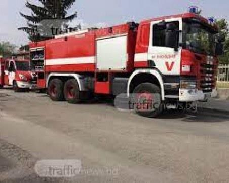 Четири екипа пожарникари гасиха пожар в пловдивско село