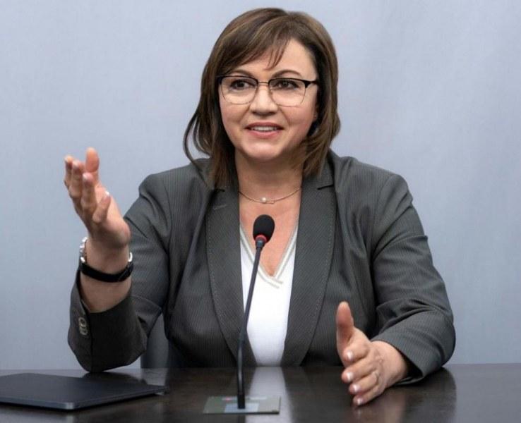 """Нинова: Без БСП няма да има стабилно правителство"""""""