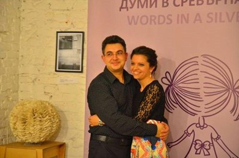 Пламен Николов женен за поетеса, превежда на английски стиховете й