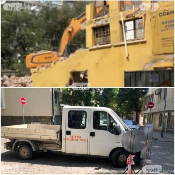 Строители с шумов терор в съботния ден в Пловдив: Събарят сградата, затрупала работник