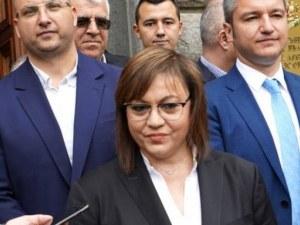 БСП канят кандидат-премиера на ИТН на разговор