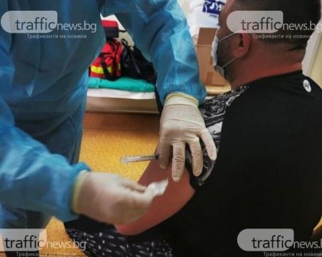 Напълно ваксинираните срещу COVID-19 пловдивчани гонят 100 000