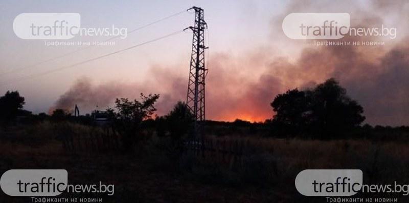 Голям пожар бушува край Стамболийски, огънят е стигнал до сметището