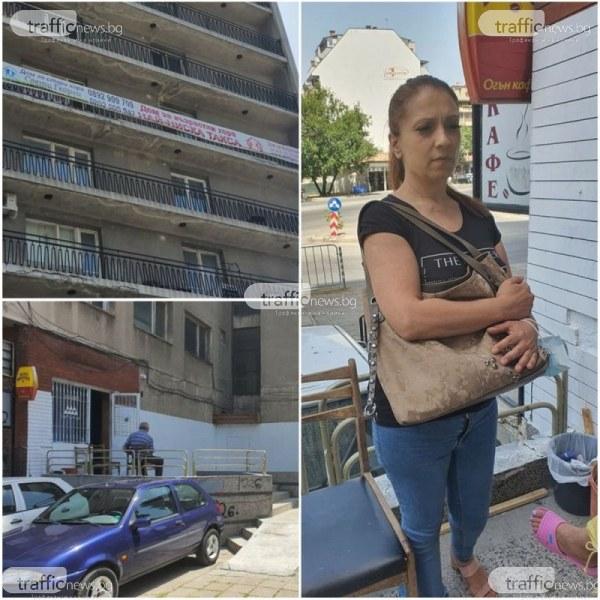 """Старческият дом на """"Дунав"""" няма разрешително за работа, от РЗИ сезират прокуратурата"""