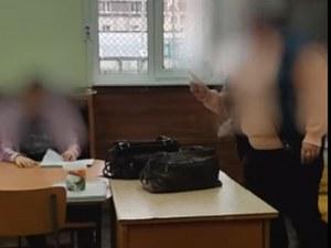 Тормоз върху деца: Учителки заплашват и обиждат момиче с увреждания