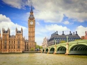 Ваксинираните от САЩ и Европейския Съюз влизат в Англия и Шотландия без карантина