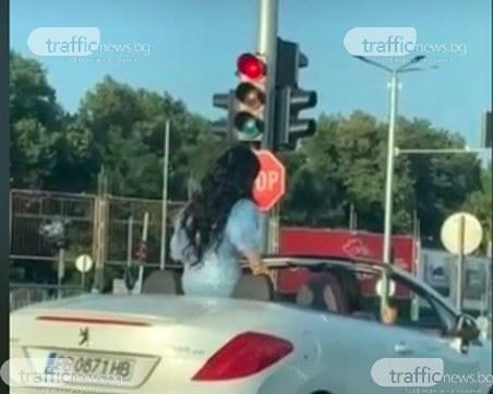 Пловдивска Елза в кабриолет показва завидни танцови умения на оживен булевард