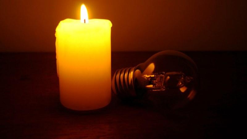 Авария остави квартал на Пловдив без ток