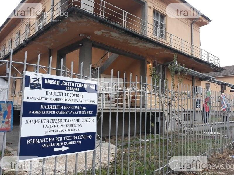 Чужденец, гостувал в Пловдив, е с доказан Делта вариант на COVID-19
