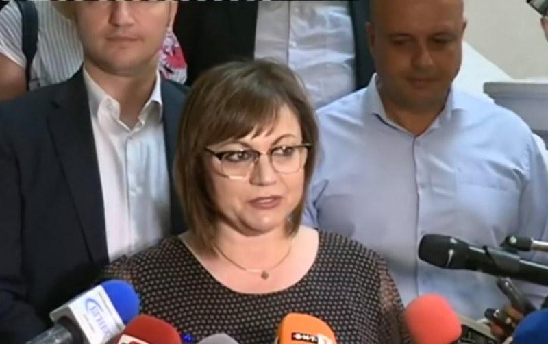 Корнелия Нинова: Остава ни да намерим политическа форма на подкрепа