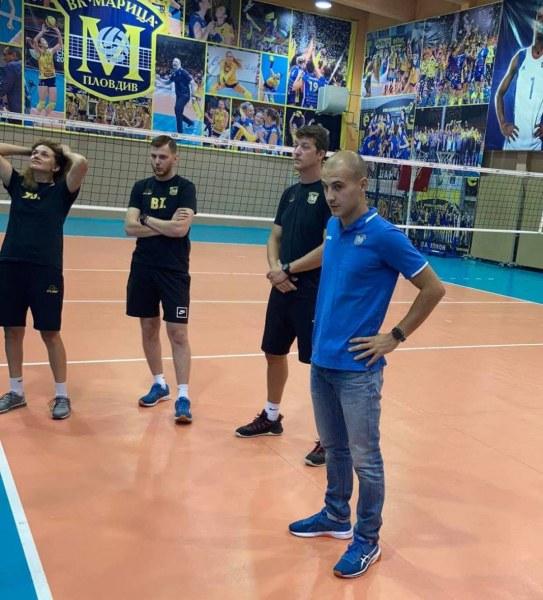 Марица стартира подготовка за новия сезон с нов треньор