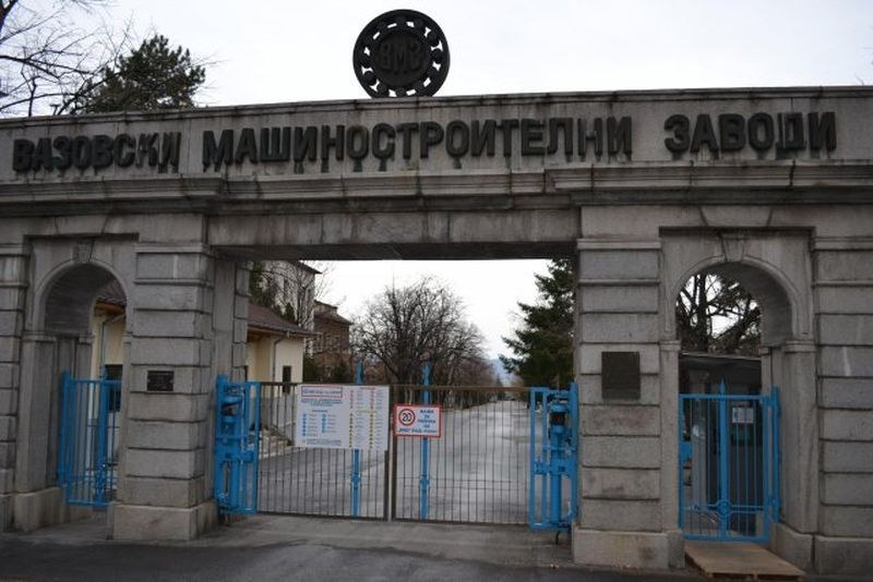 Напрежение във ВМЗ - Сопот, синдикатите обявиха стачна готовност