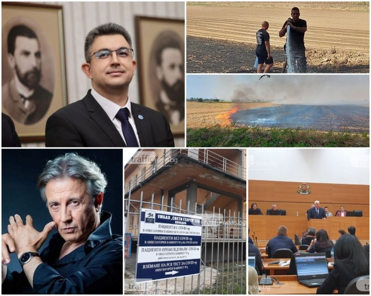 ОБЗОР: Кои са министрите от партията на Слави? Пожари, олимпийски грабежи и нова ковид опасност