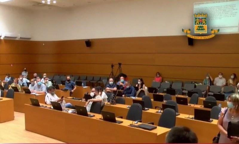 РЗИ отново нахлуха в местния парламент, този път съветниците – изрядни