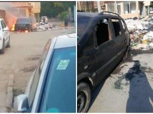 Кола се запали в Столипиново, напълно изгоря