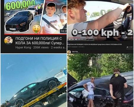 BRABUS-ът за 600 хиляди, станал популярен с гонки в Пловдив, се качи на платформа за 6000 след ПТП