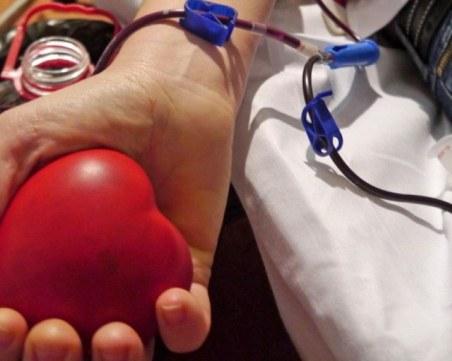 Майка на 5-годишно момченце се нуждае спешно от 30 кръводарителя