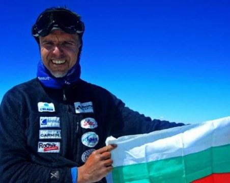 Пътека, водеща към първия връх, изкачен от Боян Петров, ще носи неговото име