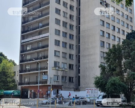 """Прокуратурата разследва незаконния старчески дом на """"Дунав"""""""