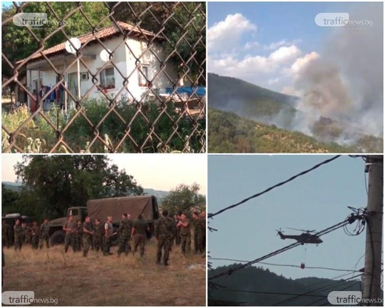 Между 200 и 240 пожара лумват за ден, и днес военни се включват в гасенето на огъня над Розино