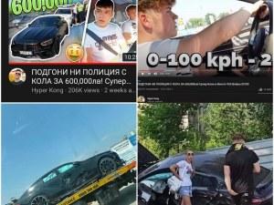 Мерцедесът за 600 хиляди, станал популярен с гонки в Пловдив, се качи на платформа за 6000 след ПТП