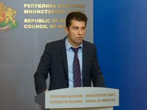 Кирил Петков: Правим реструктуриране в редица предприятия, за да предотвратим злоупотреби