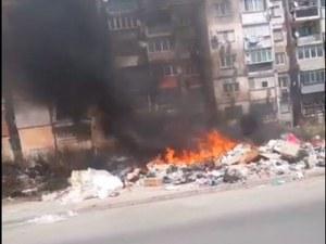 Отново! Пламна едно от незаконните сметища в Столипиново