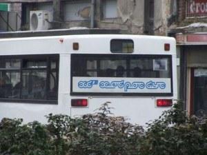 Пътници чакат в жегата автобус от Пловдив за Асеновград, който де юре го има, но де факто- не