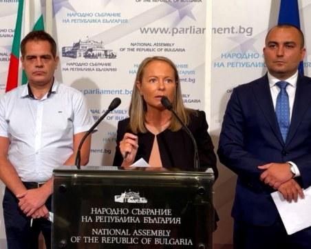 """ГЕРБ: Служебното правителство води към фалит ВМЗ """"Сопот"""", """"Авионамс"""" и ББР"""