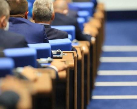 Приеха правилника на НС: Само 8 депутати гласуваха