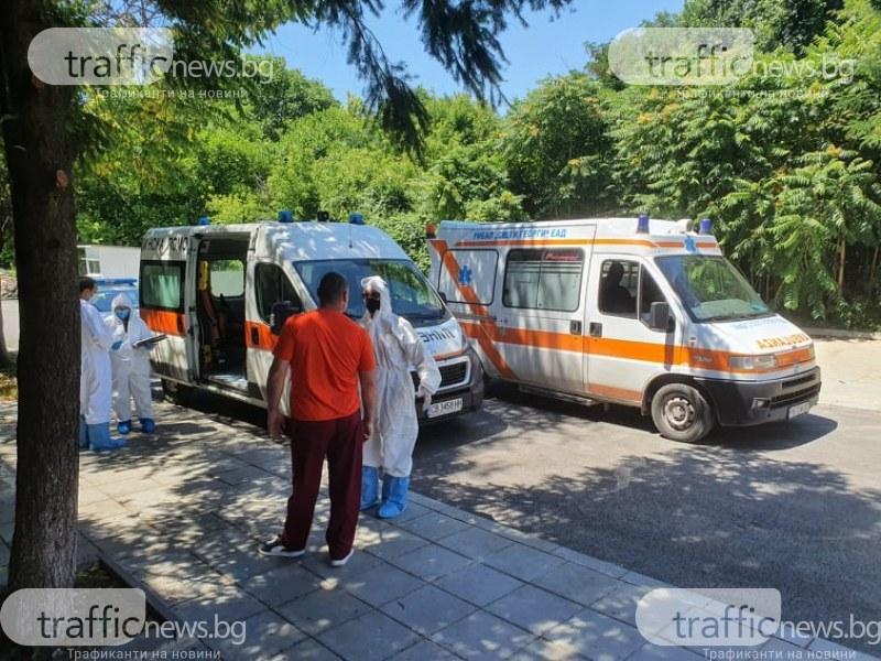 81 души в Пловдив и областта са в болница с COVID-19, 12 са в интензивни сектори