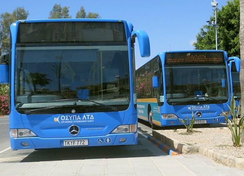 Кипър въвежда COVID пропуски във всички видове обществен транспорт