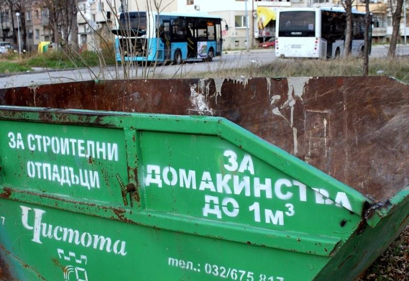 """Поставят контейнери за строителни отпадъци на 3 места в район """"Централен"""