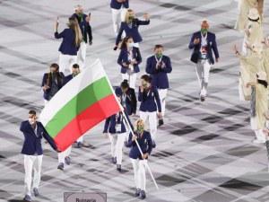 Българското участие на Олимпийските игри в Токио на 6 август