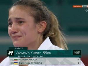 Историческо! Ивет Горанова е олимпийски шампион