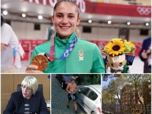 ОБЗОР: България със злато на Олимпийските игри, рокадите на високи постове в Пловдив продължават