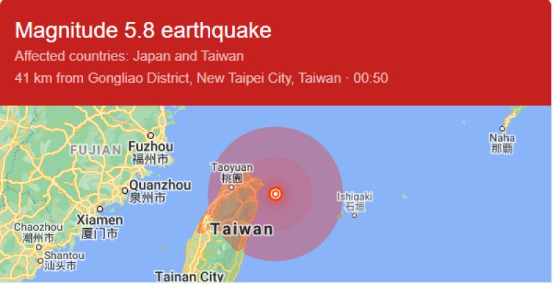 Земетресение с магнитуд 5,8 край Тайван