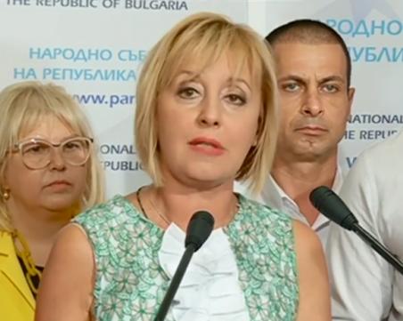 Мая Манолова: Няма да подкрепим кабинета на ИТН, той не е това, което хората очакват