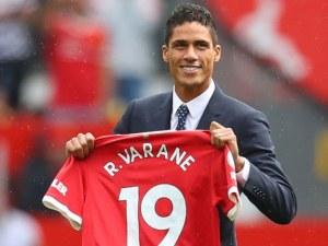 Официално: Рафаел Варан подписа с Манчестър Юнайтед