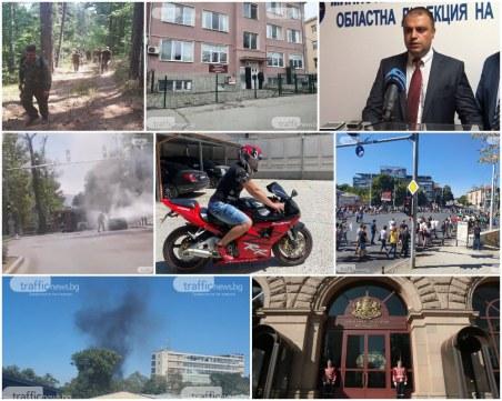 ОБЗОР: Пожари, уволнения, арести и протести в Пловдив