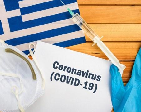 Отстраняват от работа неваксинирани служители на домове за възрастни в Гърция