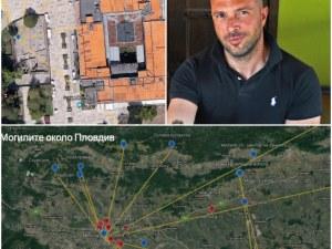 Млад мъж откри интересна връзка за могилите край Пловдив