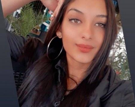 Извадиха труп на момиче от кладенец край Ямбол, вероятно е на изчезналата 17-годишна Мария