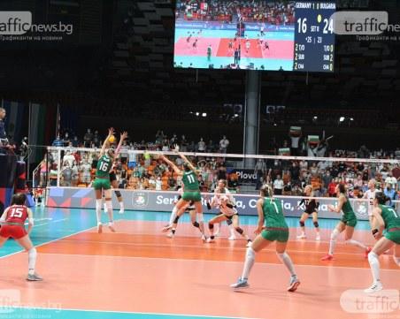 Волейболните националки срещу Чехия в четвъртия си мач от Европейското в Пловдив