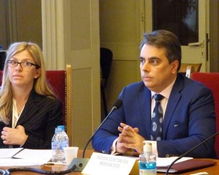 Актуализацията на държавния бюджет мина на първо четене в бюджетна комисия