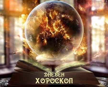 Дневен хороскоп за 26 август: Шанс за необвързаните Близнаци, Скорпиони - не поемайте рискове