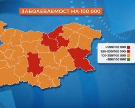 Велико Търново е на прага на тъмночервената зона