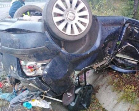 Катастрофа на пътя Бургас-Созопол, има загинал