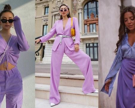 Кои ще бъдат модните трендове през есен 2021