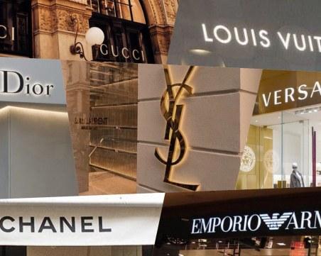 Най-луксозните модни брандове в света и тяхната история